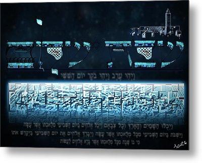 Shabbat Shalom Metal Print by Aiden Kashi