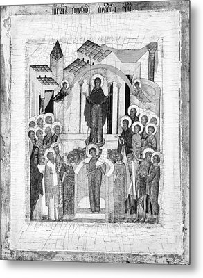 The Protection Of The Mother Of God Metal Print