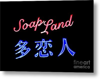 Soap Land Neon Metal Print by Dean Harte