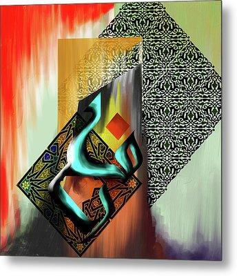 Calligraphy 69 1 Metal Print by Mawra Tahreem