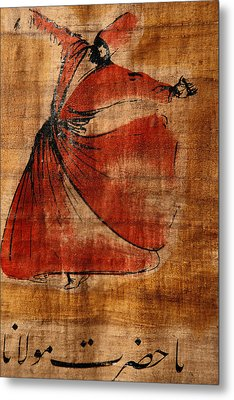 A Beautiful Painting Of A Whirling Metal Print