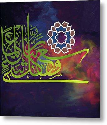 Al Araf -7-89 576 1 Metal Print by Mawra Tahreem