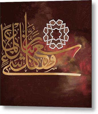 Al Araf -7-89 Metal Print by Mawra Tahreem