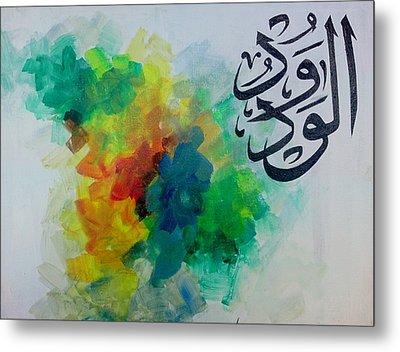 Al-wadud Metal Print by Salwa  Najm