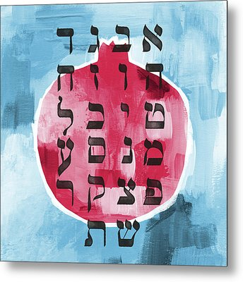 Alefbet Pomegranate- Art By Linda Woods Metal Print
