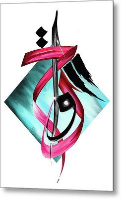 Calligraphy 15 5 Metal Print by Mawra Tahreem