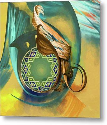 Calligraphy 31 7 1 Metal Print by Mawra Tahreem