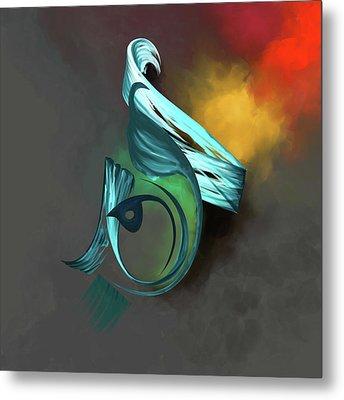 Calligraphy 31 Metal Print by Mawra Tahreem