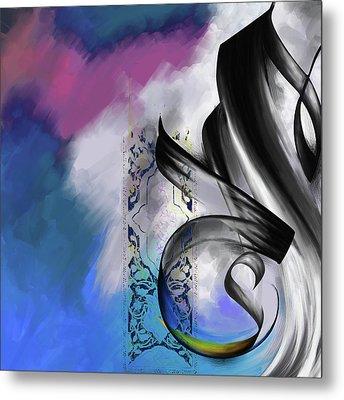 Calligraphy 32 2 Metal Print by Mawra Tahreem