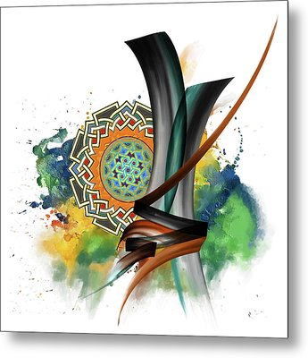 Calligraphy 34 2 Metal Print by Mawra Tahreem