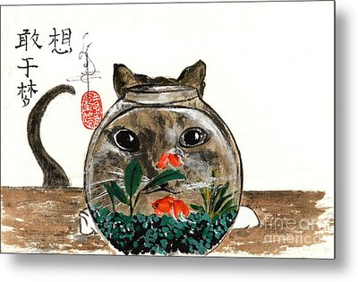 Cat And Fishbowl Metal Print by Linda Smith