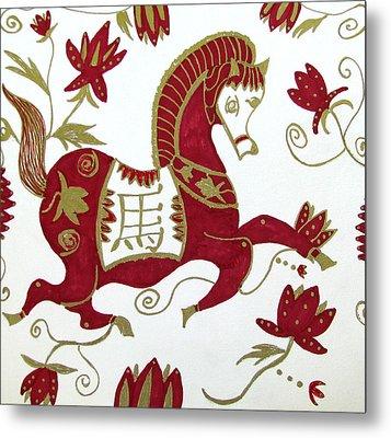 Chinese Zodiac Horse Metal Print