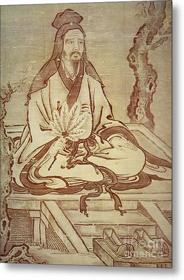 Confucius, Chinese Thinker And Social Philosopher  Metal Print