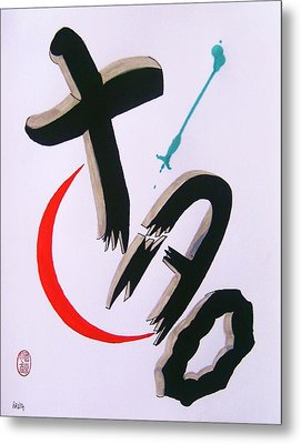 Ego Kara No Kaiho Metal Print by Roberto Prusso