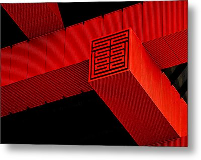 Gugong - Forbidden City Red - Chinese Pavilion Shanghai Metal Print by Christine Till