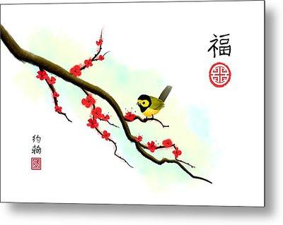 Hooded Warbler Prosperity Asian Art Metal Print