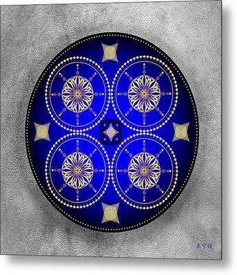 Mandala No. 59 Metal Print