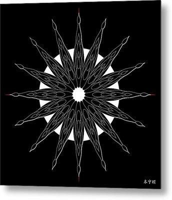 Mandala No. 86 Metal Print