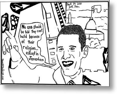 Maze Cartoon Of Obama On Building Ground Zero Mosque And Jerusalem Metal Print by Yonatan Frimer Maze Artist