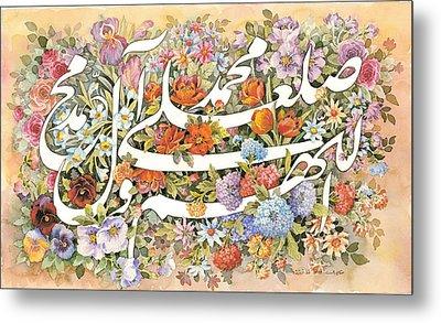 Mohammad Prophet Metal Print by Reza Badrossama