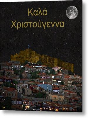 Molyvos Christmas Greek Metal Print
