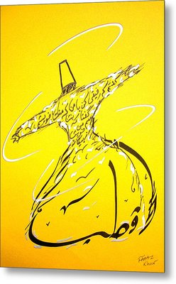 Mystic Dancer In Yellow Metal Print by Faraz Khan