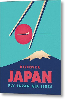 Retro Japan Mt Fuji Tourism - A Metal Print by Ivan Krpan