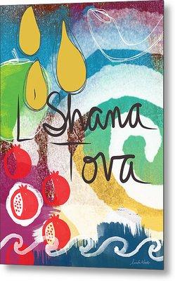 Rosh Hashanah Sampler- Art By Linda Woods Metal Print