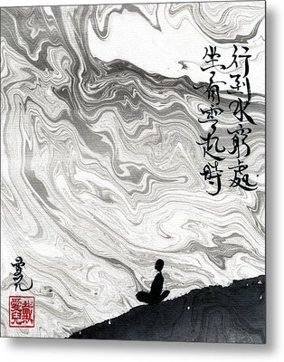 Sit And Watch The Rising Clouds Metal Print by Oiyee At Oystudio
