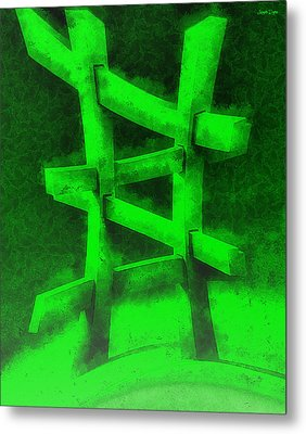The Green Fence - Pa Metal Print by Leonardo Digenio