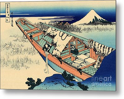 Ushibori In The Hitachi Province Metal Print by Hokusai