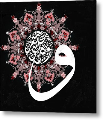 Wahuwa Ala Kulli Shai In Qadeer 577 2 Metal Print by Mawra Tahreem
