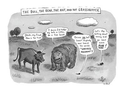 Captionless The Bull Poster