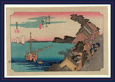 Kanagawa, Ando Between 1833 And 1836, Printed Later Poster by Utagawa Hiroshige Also And? Hiroshige (1797-1858), Japanese