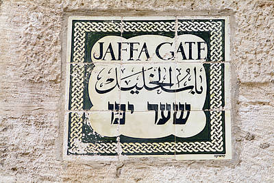 Jerusalem, Israel, Detail Of Jaffa Gate Poster by Richard Nowitz