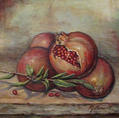 Pomegranetes Poster