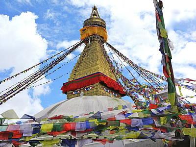 Pray Flags Boudhanath Kathmandu Poster