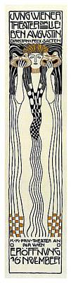 Jungwiener Theatre Print by Georgia Fowler