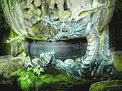 Dragon Bowl Art Print by Roberto Alamino