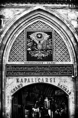 Grand Bazaar Photograph - Grand Bazaar by John Rizzuto