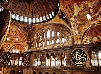 Hagia Sophia Gallery Art Print by Guillaume Rodrigue