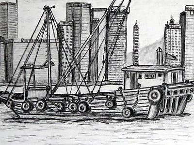 Hong Kong Drawing - Hong Kong 1 by Joy Neasley