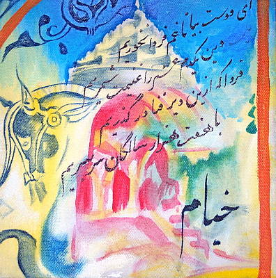 Khayyam Art Print by Khalid Hussein