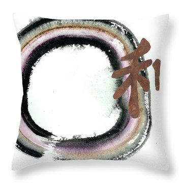 Earth Harmony II Throw Pillow by Ellen Miffitt