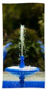 Fountain In Jardin Majorelle Morocco Bath Towel