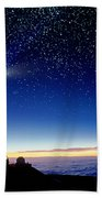 Mauna Kea Telescopes Beach Towel by D Nunuk and Photo Researchers