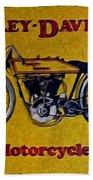 Vintage Harley Davidson Beach Towel