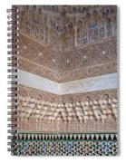 Colorful Carved Corner Spiral Notebook