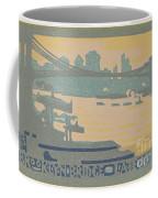Brooklyn Bridge Late Afternoon Coffee Mug