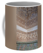 Colorful Carved Corner Coffee Mug